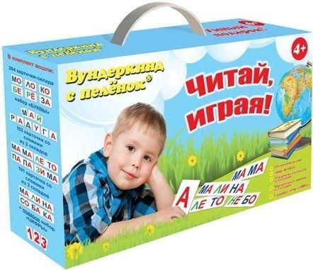 Читай играя Вундеркинд с пелёнок подарочный набор из 564 карточек