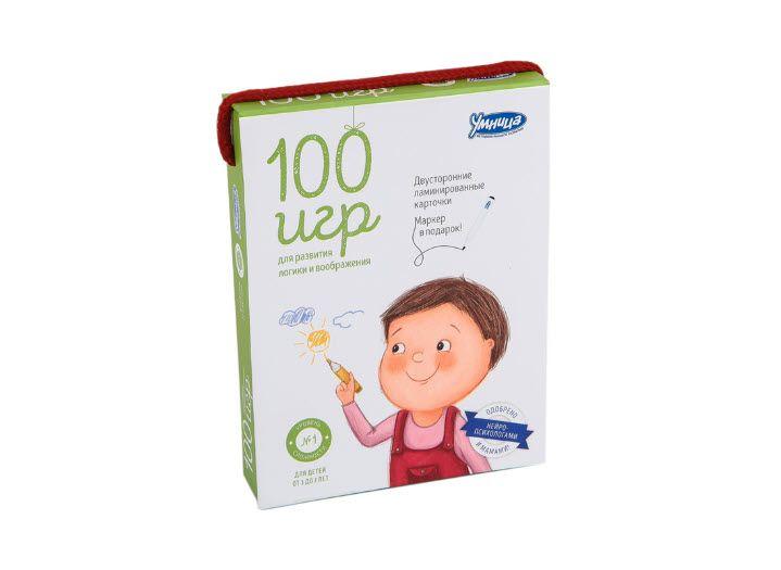 100 игр в дорогу 1 уровень 3-5 лет зелёный