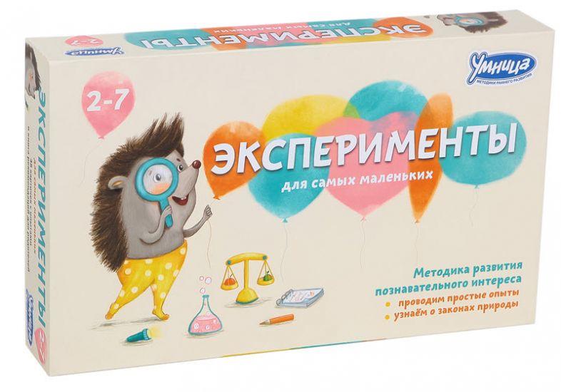 Эксперименты для самых маленьких Методика развития познавательного интереса Умница