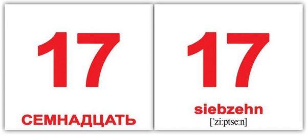 Числа/Numbers Вундеркинд с пеленок обучающие мини карточки с транскрипцией для детей 98х83 мм 40 шт.
