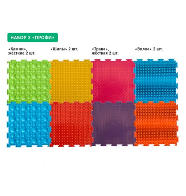 Профи 8 пазлов Ортодон детский массажный коврик