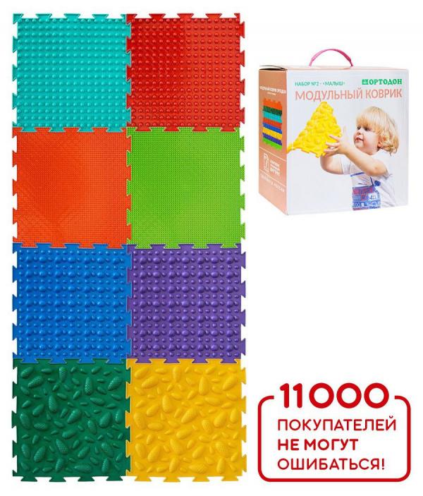 Малыш 8 пазлов Ортодон детский массажный коврик