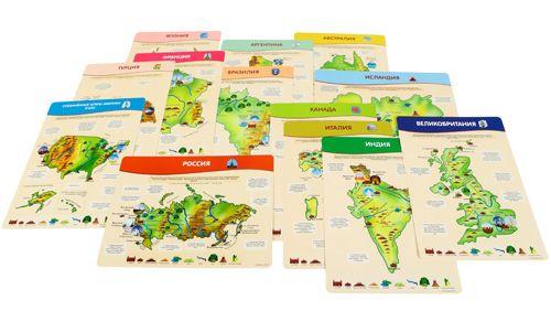 География или большое путешествие Подарочный набор для детей Умница