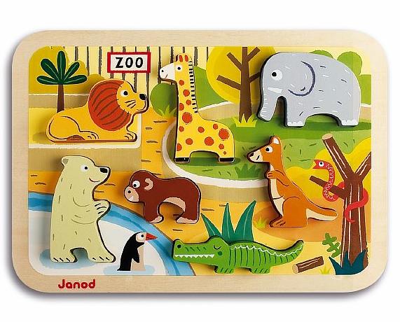 Пазл Зоопарк объемный 7 элементов